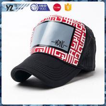 Latest arrival novel design blank trucker hats reasonable price