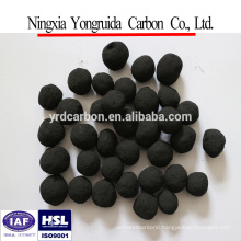 Bulk coal spherical activated carbon with Strong adsorption force