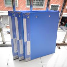 A4 / FC Долговечная папка с папкой для переплета с бумагой из целлюлозы (пластиковая обложка для книг)