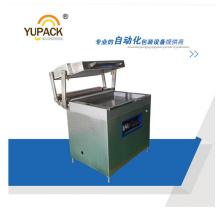 Máquina de envasado de piel al vacío aprobada por CE y envasado de piel