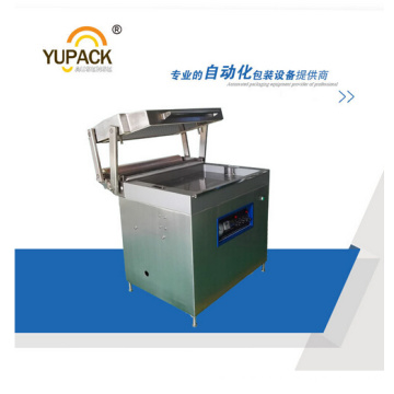 Утвержденные CE машины для вакуумной упаковки в кожу и машины для упаковки в кожу или машины для упаковки в кожу