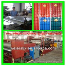 three layers pvc roof sheet making machine