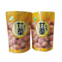 Chestnut Bag / Gusseted Kastanien Verpackung / Trockenfutter Tasche