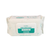 Factory Direct Supply Adults Sanitary Wipes