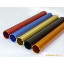 Shinny Color Складная трубка из анодированного алюминия Медицинские хирургические инструменты