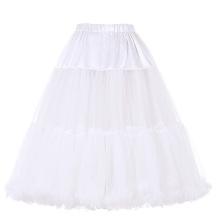 Belle Poque Women's Luxury White Crinoline Petticoat Underskirt for Retro Vintage Dress BP000178-2