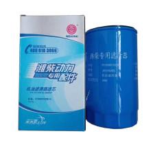 612630010239 Motor de Weichai do filtro de óleo JX1016 LF16285