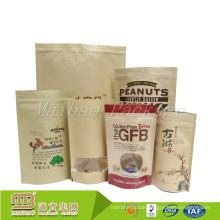 Custom Made Food Grade Zipper Top Snack Packing Beef Jerky Packaging Kraft Paper Bag