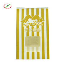 white kraft paper popcorn bag