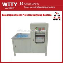 Máquina de Electrotipagem de Níquel-Placa Holográfica