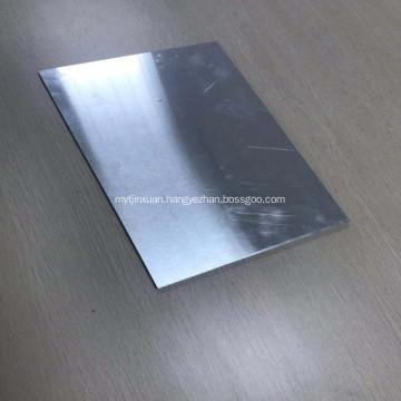 Carbide Super thin aluminum sheet plate