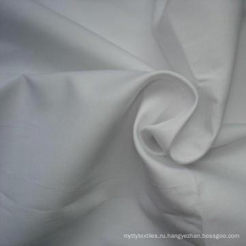 завод горячей продажи 45с хлопок поли материал ткани текстильная подкладка карманов для одежды