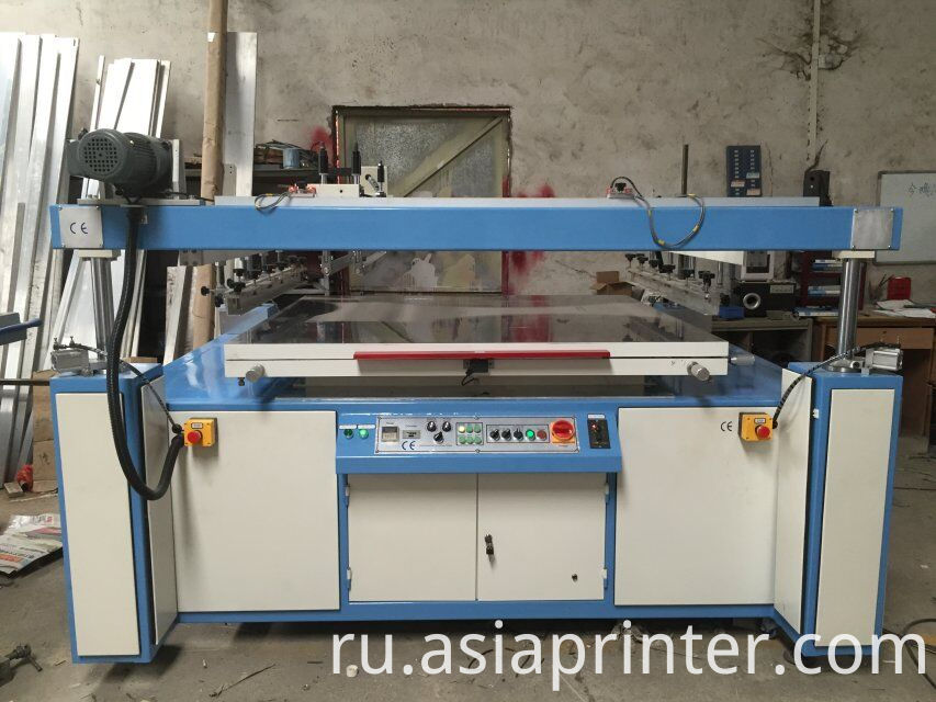 large size silk screen printing machine