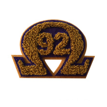 Ropa Custom Chenille Badge Felt