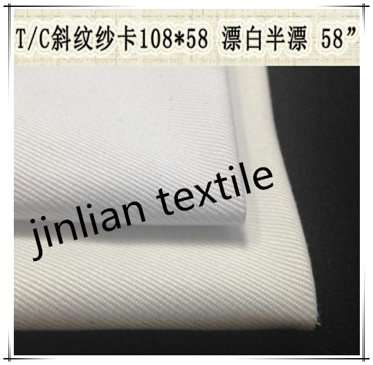 Hot Sale TC Bleaching White Twill Fabric For Garments