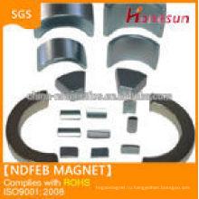 постоянные магниты неодимовый Ndfeb различной формы и обшивка N35 Ni форму дуги