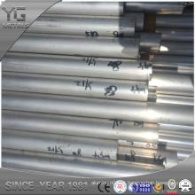 Bom preço 2024 barra de alumínio