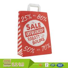 En gros Recycle Logo Personnalisé Imprimé Plat Poignée Épicerie Emballage Nouveau Style Kraft Papier Sac