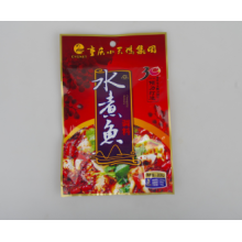 Chongqing Boiled Fish Seasoning