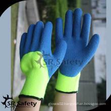 SRSAFETY 7G Acrylic Nappy liner latex coated glove making machine