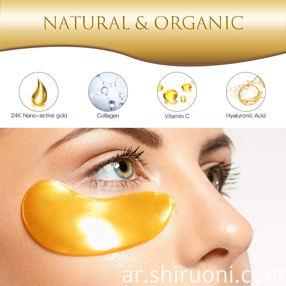 Eye Gold Mask