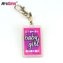2013 Promotional acrylic keychain blanks