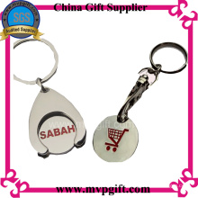 Metal Trolley Coin with Printed Logo (M-TC12)