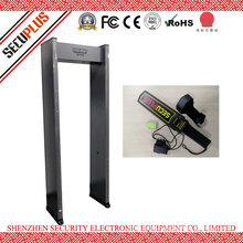 Factory outlets Walk Through Metal Detector with CE FCC RoHS approval