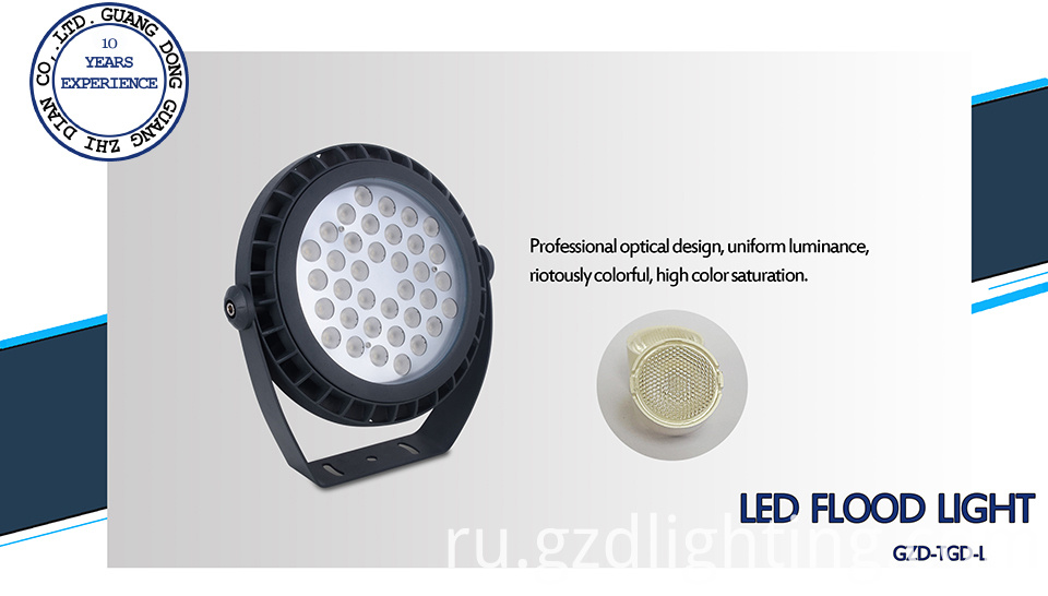 FLOOD LIGHT 36W