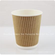 Tasse de papier chaud Ripple-Wrap ™ (populaire à Hawaï) -Rwpc-31