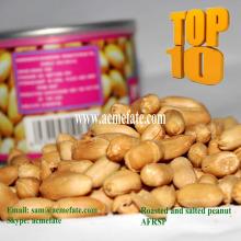 Вкусная жареная и соленая цена арахиса