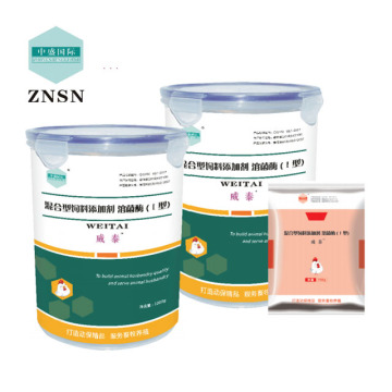 ZNSN Additif alimentaire mixte lysozyme Type I