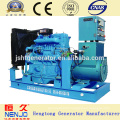 240kw Paou open type of electric power generator