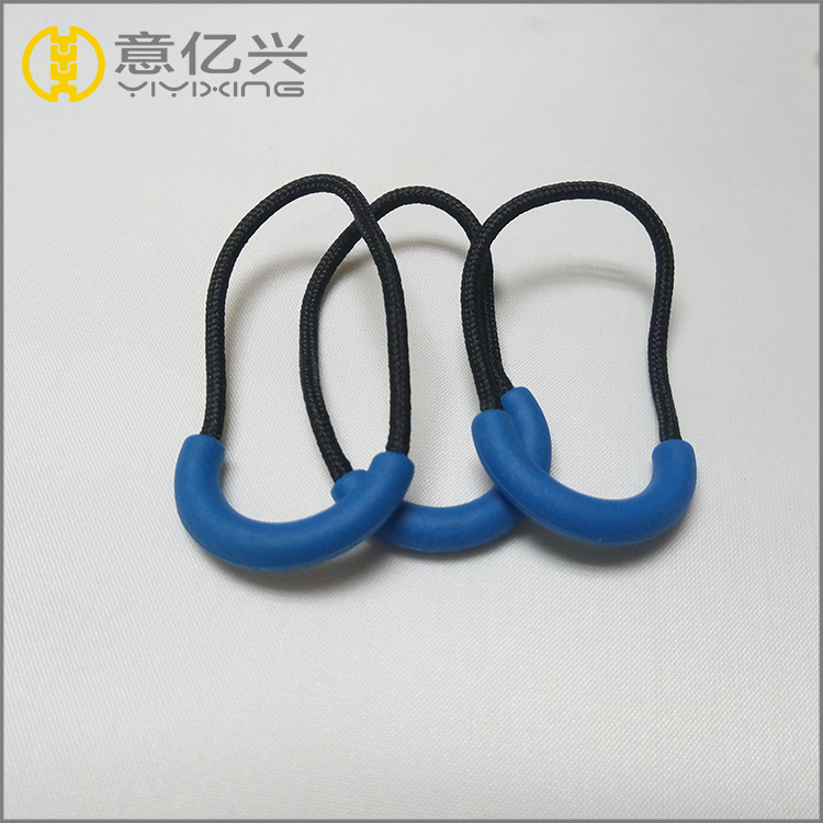 soft plastic zipper puller