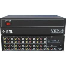 1 x 16 AV Splitter (VSP16)