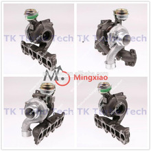 Turbocompressor GT1749V 767835-5001 55195787