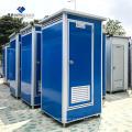 сборный портативный туалет выставочный зал сборный мобильный туалет