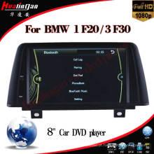 Leitor de DVD de carro para BMW Série 1 F20 Navegação GPS (HL-8840GB)