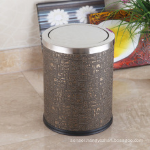 Abstract Leather Covered Stainless Steel 12L Push Garbage Bin (F-12LC)