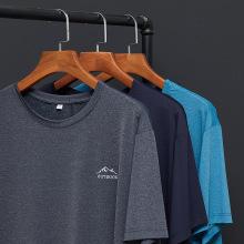 Camiseta masculina de algodão com decote redondo