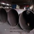 Tubes mécaniques sans soudure et tubes en acier 25crmo4
