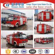 Wholesale SINOTRUK HOWO Foam fire truck Specifications