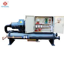 Equipo de enfriador de agua de tornillo de baja temperatura