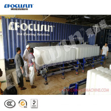 20 ton containerized direct system block ice maker with hot sale