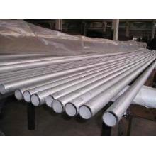 Бесшовные трубы из никелевого сплава ASTM