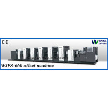 Rotierende Papier drucken-Maschine (WJPS-350)