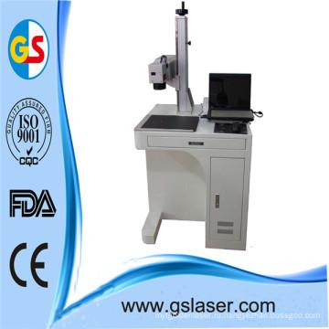 Лазерная маркировочная машина для волокна (GSF 50W)