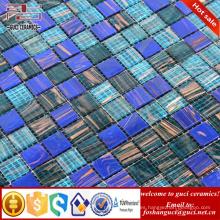 Suministro de China mezcla de vidrio azul azulejo de mosaico de suelo de fusión en caliente