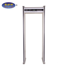 Airport/Hotel Security equipment metal detector security gate connection network