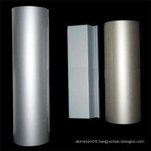aluminum bar 5B05